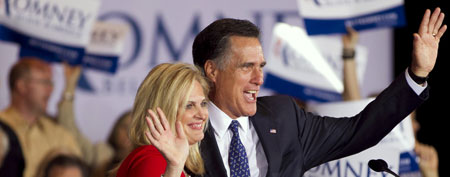 romney illinois